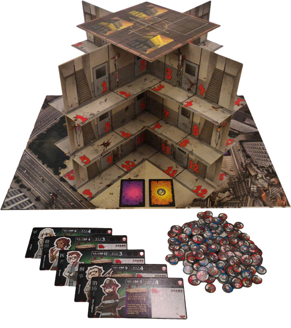 Zombie Tower 3D Components